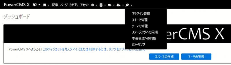 スクリーンショット: システムメニューのツールの表示